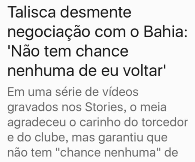 塔利斯卡:与恒大有合同不回巴西 有可能接受手术