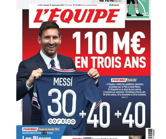 梅西在巴黎圣日尔曼的薪水