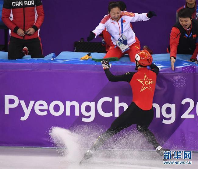 武大靖获得冬奥冠军