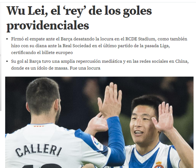 《世界体育报》称赞武磊