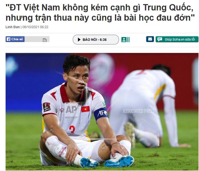 越南媒体:越南队距离创造历史仅仅几秒钟 显示了是在进步……