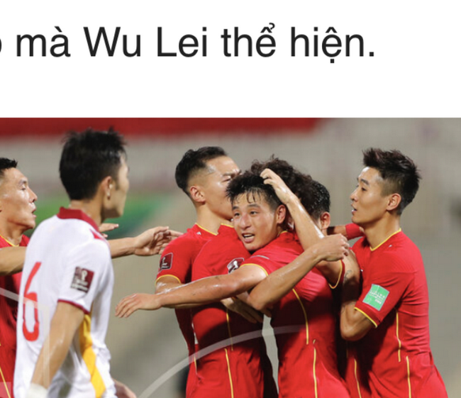 越南媒体:让中国队艰难取胜值得骄傲 越南队不应该输!