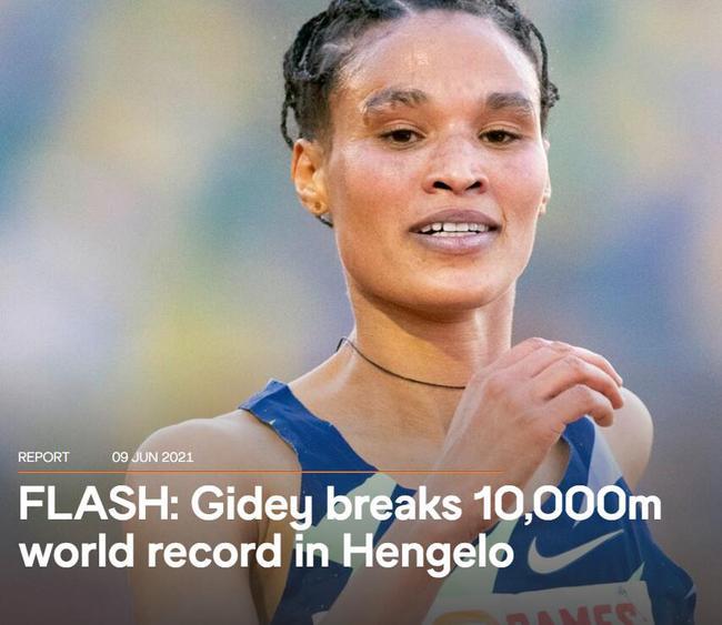女子一万米世界纪录两天两破 这次又被拔高五秒!