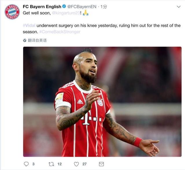 拜仁官方宣布王牌赛季报销!无缘欧冠战皇马