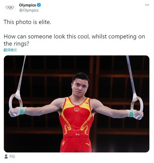 奥运官推发刘洋酷图:怎么会有人在吊环上这么酷