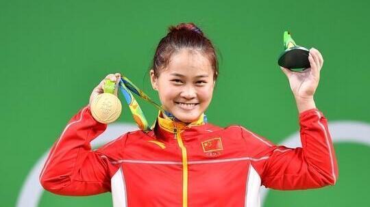 中国举重队公布奥运八人参赛名单 邓薇因伤落选