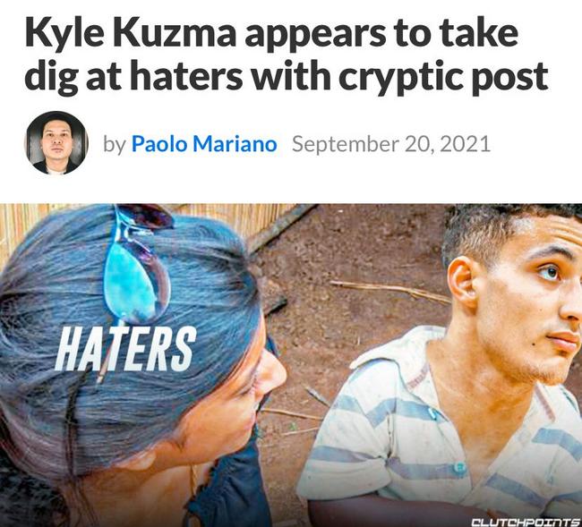 库兹马谈喷子:要更成熟!不能屈服于仇恨者