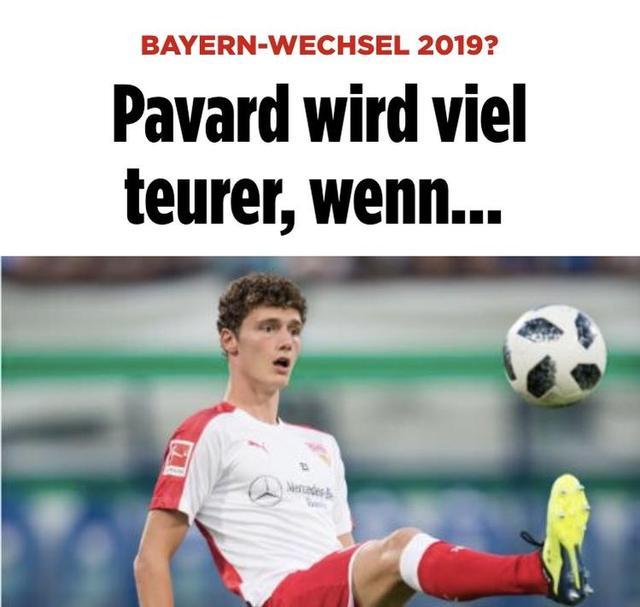拜仁挖角世界杯超新星出变数 这队进欧冠就买不到