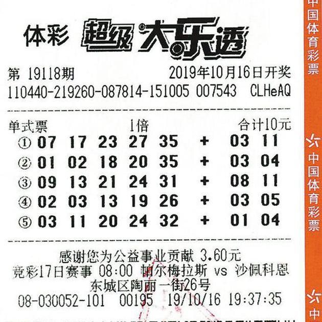 肇慶大叔喜中大樂透二等40萬 領獎時表現很淡定