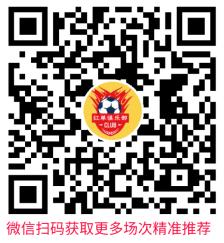 http://www.qojzsf.live/tiyu/1075975.html