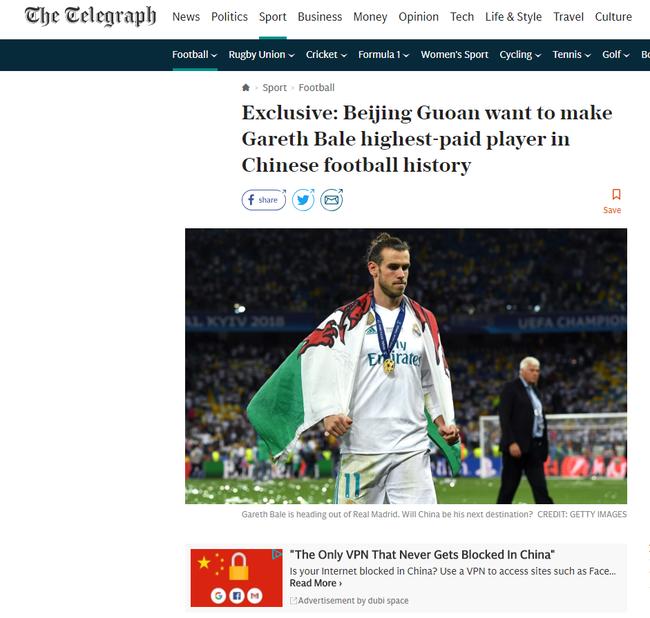 每日电讯报:国安希望引进贝尔 开中国史上最高薪