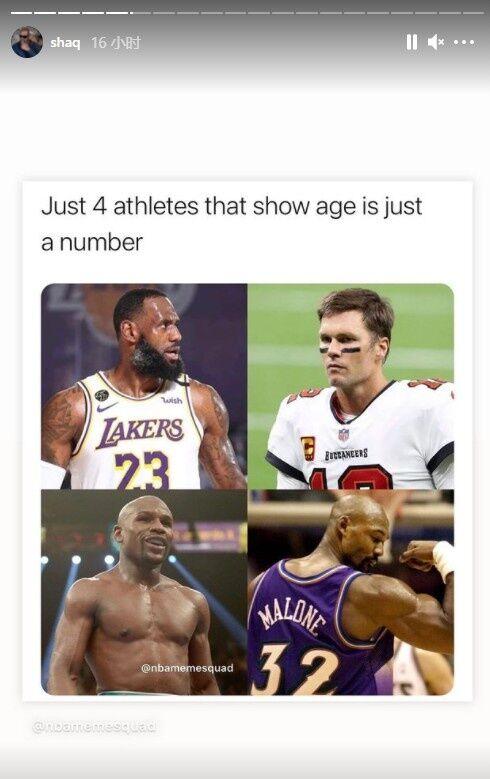 奥尼尔赞扬詹姆斯等人 年龄对于他们只是数字