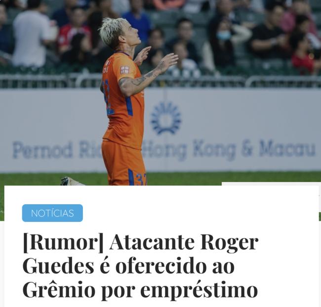 飞讯-格德斯被推荐给格雷米奥 伊哈洛愿降薪留曼联