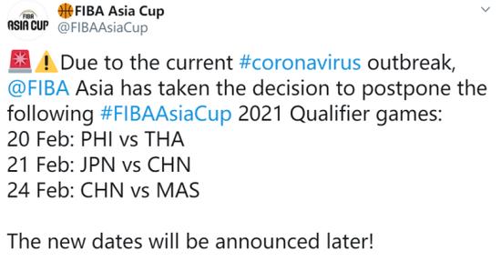 亚篮联宣布3场亚洲杯预选赛延期