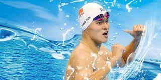 2019年游泳世锦赛