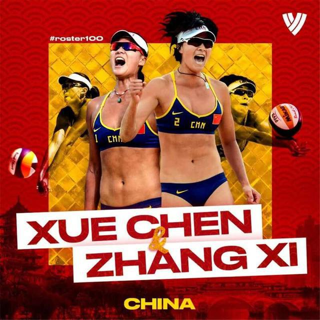 薛晨张希入选2020百大球星榜单 又一组百大球星中国运动员