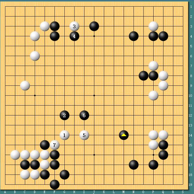 中国围棋男女第一人正面刚 柯洁灵动一击(多谱)