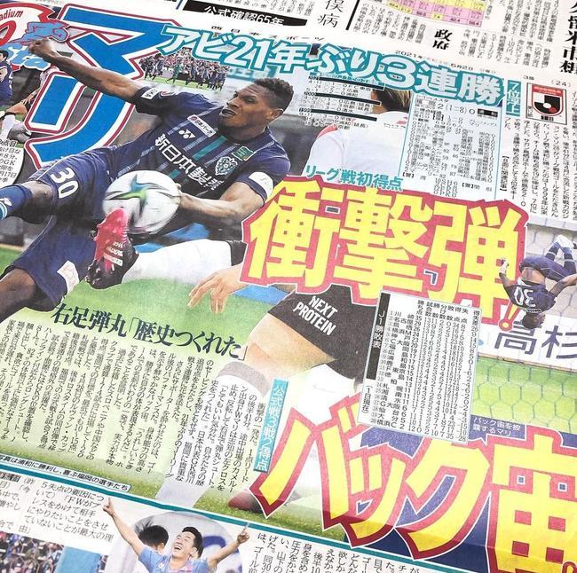 超级马里暴力抽射获荣耀 J联赛首球当选周最佳进球