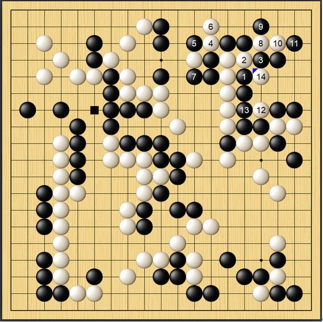 黑实战121(图中黑1)贴严重失误,白4断之后,黑棋无法救下中间两子。