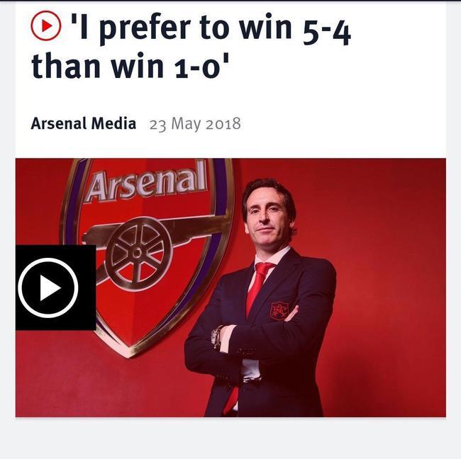 埃梅里曾经的表态:能赢5-4绝不赢1-0