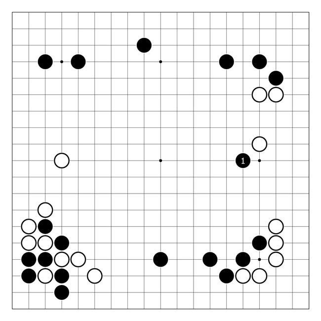 图4:名垂棋史五路尖冲