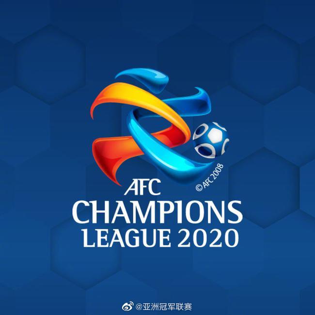 亚冠东亚区10.16开战 淘汰赛决赛单回合比赛地待定