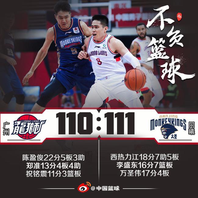 2020-21赛季CBA联赛常规赛第7轮,双外援的广州对阵单外援的同曦
