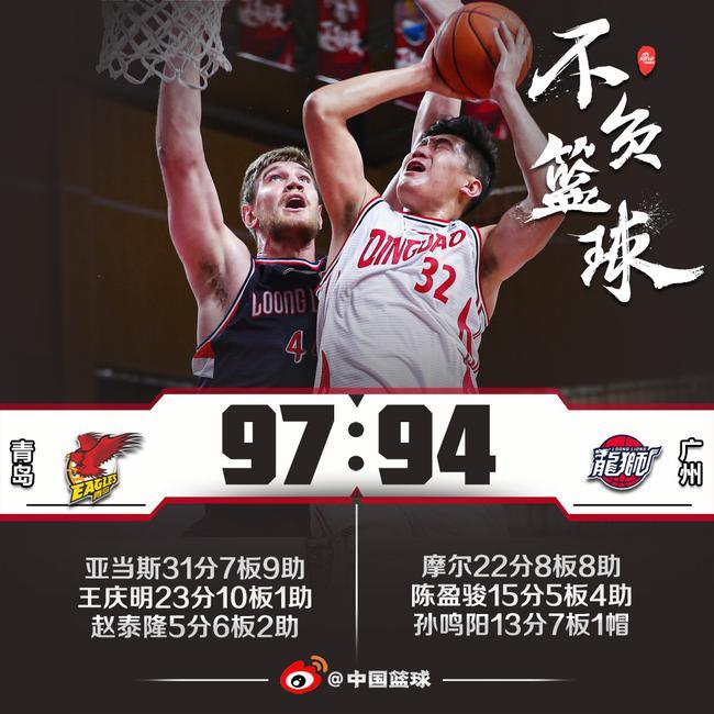 2020-21赛季CBA联赛常规赛第9轮,青岛对阵具有三外援的广州