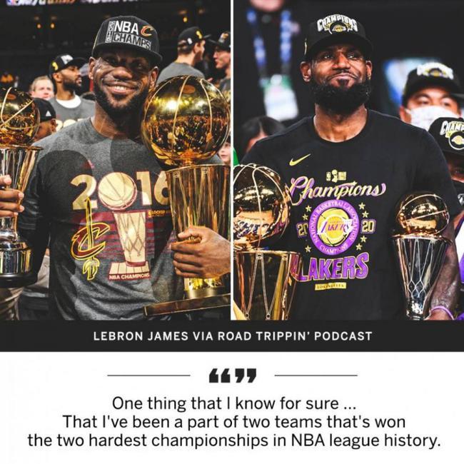 詹姆斯:2016年和今年拿的是NBA史上最难的两冠