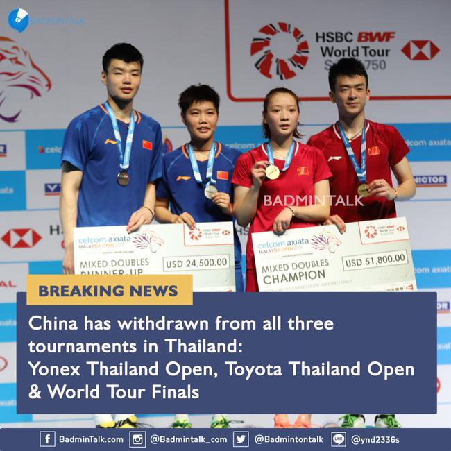 我国羽毛球队退出2021年1月泰国三站竞赛的说明
