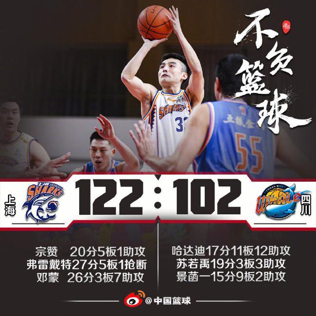 上海122