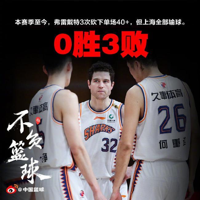 CBA常规赛第36轮,上海100-114不敌北控