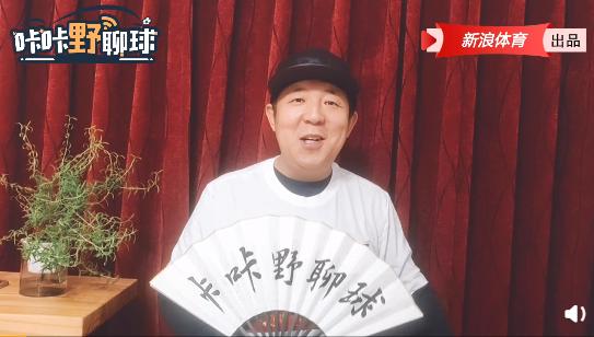 【博狗体育】袁野:越南不可小视 不好说和国足比水平谁高谁低