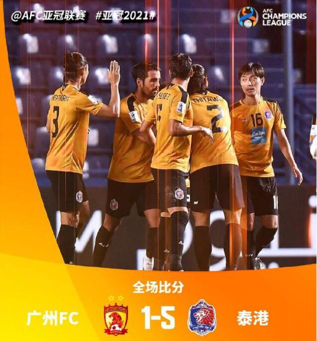 【博狗体育】广州亚冠队主帅:今天进攻有起色 队员已进步很多