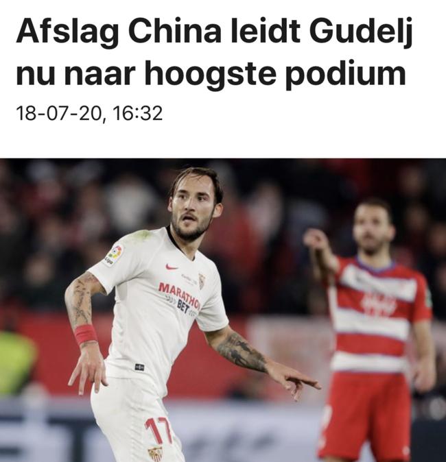 飞讯-高拉特或外租至赛季结束 古德利评价中国足球