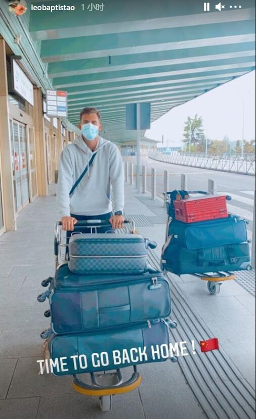 【博狗体育】武汉队传来喜讯!外援巴普蒂斯唐启程前往中国
