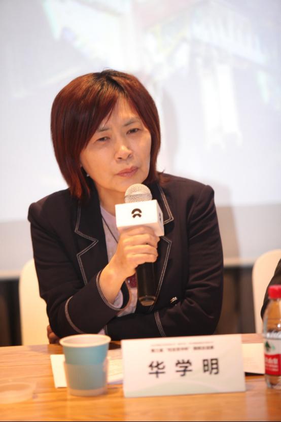 中国围棋协会副主席华学明发表热情洋溢的讲话