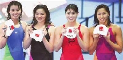 中国金花昨夺4×100米同化泳接力亚军