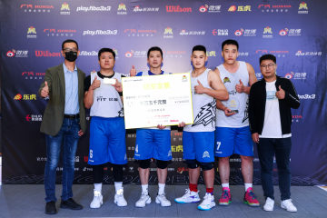 3X3黄金联赛太原站128支队逐鹿 介休晋澜传媒队卫冕太原站冠军
