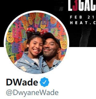 韦德推特头像换成科比父女俩的合影