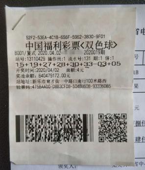 福彩779萬得主時隔38天現身:只因太忙顧不上兌獎
