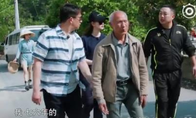 刘国梁上综艺互动黄磊