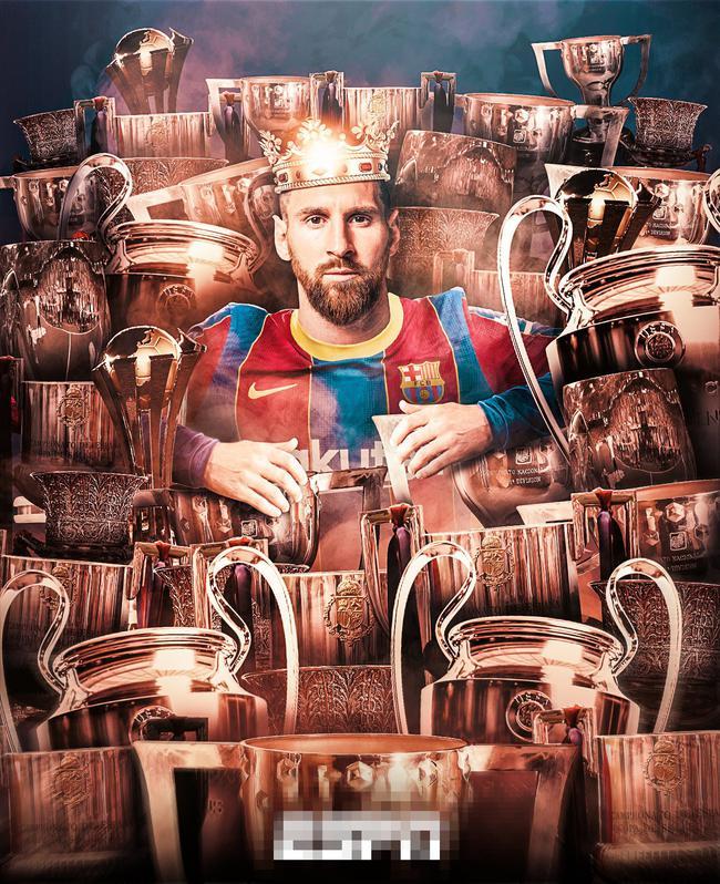 梅西拿到担任巴萨队长后首个国王杯 生涯已捧35冠
