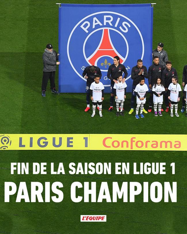 巴黎获得本赛季法甲冠军