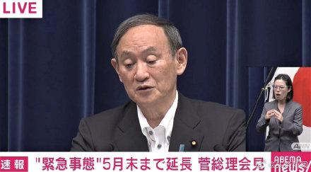 日本首相回应民众奥运会担忧:能办成一届安全的盛会!