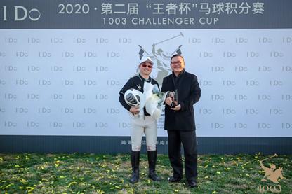 最有价值球员MVP奖获得者:刘计平先生
