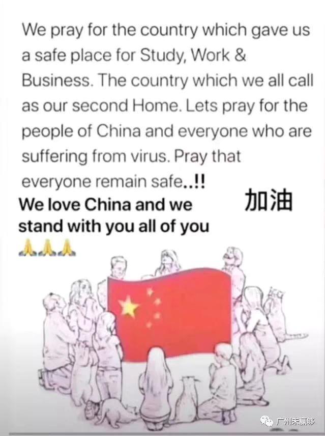 高拉特:中国是我的第二故乡 为遭病毒侵袭的人祈祷
