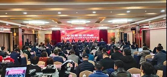 中国橄榄球协会备战东京奥运会和实体化改革推进会日前在南京市召开