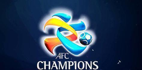 亚足联希望减少亚冠比赛周期 或效仿世界杯赛制
