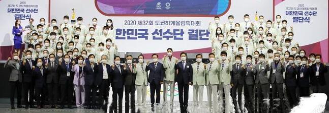 韩国奥运队吃饭全靠自己? 每项每天仅能提供两顿